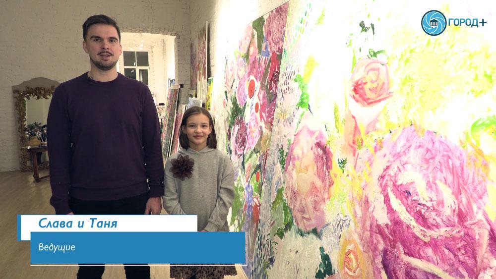 Город +. «Дети в сюжете»: профессия художник