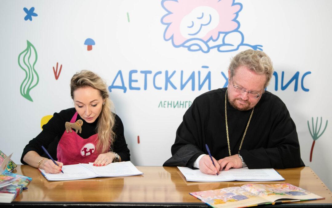 Заключено соглашение между Благотворительным фондом «Мы рисуем» и Выборгской епархией