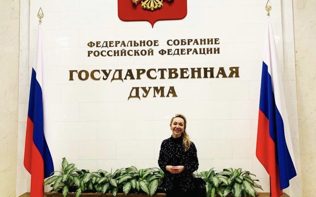 «Круглый стол» на тему «Психотерапевтическая, психологическая и психосоматическая помощь в России и здоровье нации»